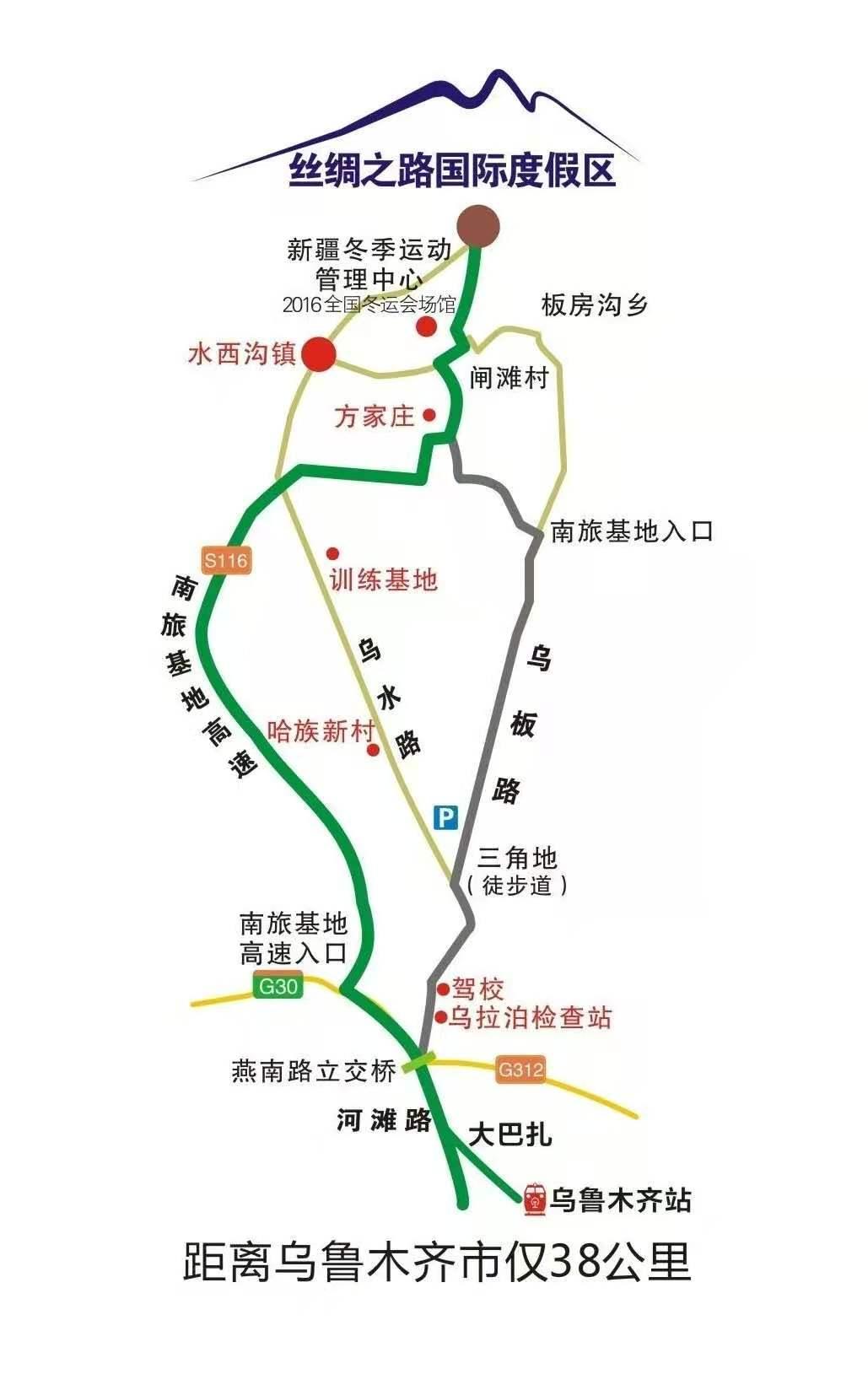 丝绸之路06