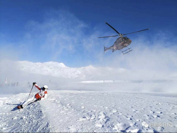 野雪公园直升机3